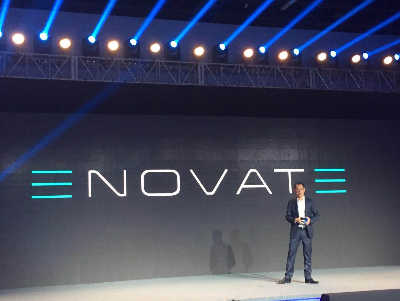 电咖发布ENOVATE品牌 中大型SUV草图曝光