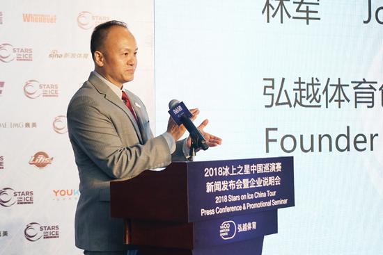 赛事主办方弘越体育创始人兼董事长林军