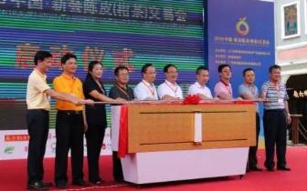 喜讯!新会陈皮与英德红茶产地战略合作协议正式签约