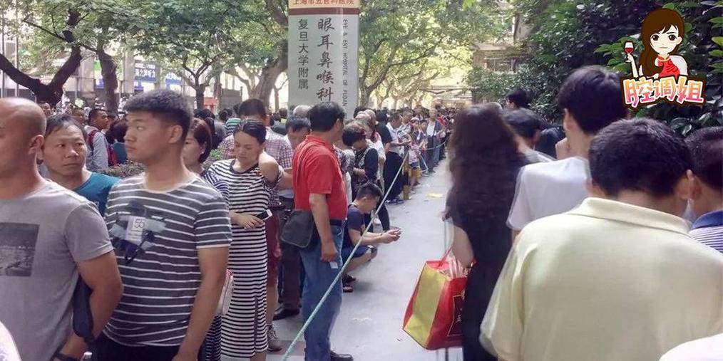 """上海成""""看病中心"""" 一年37万患者跨省就医"""