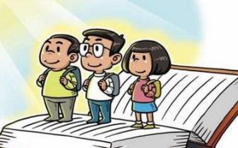 2018年驻马店市区义务教育学校学区公布