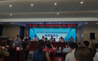 首届江西省乒乓球俱乐部赛8月燃战火