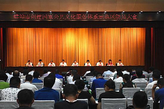 蚌埠市启动创建国家公共文化服务体系示范区