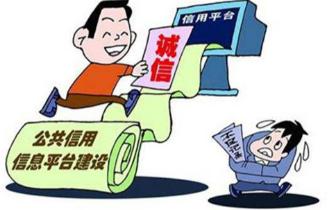 赞!长治市信用信息共享平台建设全省第一