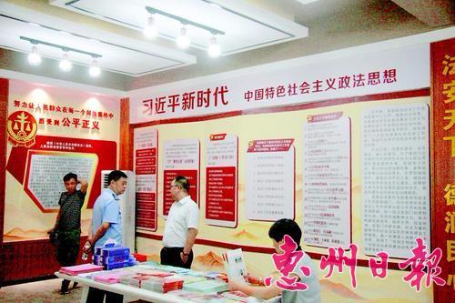 惠州观背:全国民主法治示范村