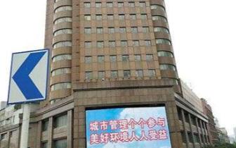 原裕丰大厦地块起拍总价超1亿