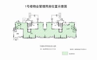 公示:紫金山丹桂园部分楼栋项目竣工规划条件核实情况