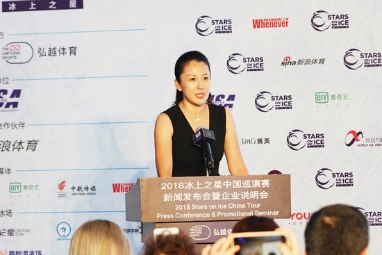奥运冠军、北京2022冬奥会和冬残奥会运动员委员会主席杨扬