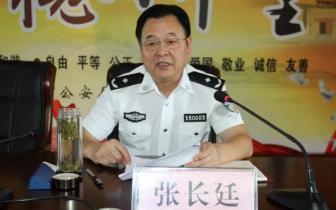 张长廷副局长为分管部门党员民警上党课
