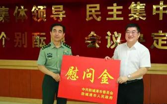 延强书记率团慰问南部战区陆军、广西军区官兵