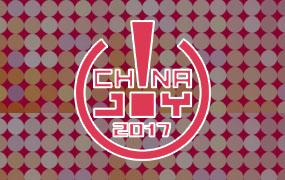 2010年爱玩网CHINAJOY专题
