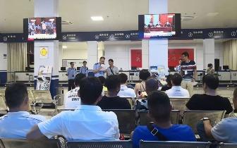 东兴开设越南语交通安全课  为跨境自驾游扎紧安全带