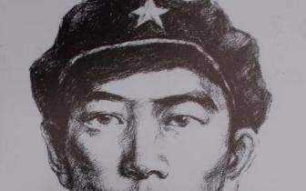 英雄烈士谱:豫东南红军和苏区创建人——周维炯