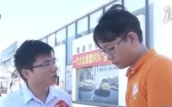 南昌恒信通顺别克4s店 买车强行要在店内买车险?