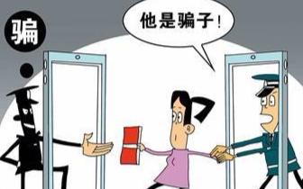 萍乡无业男子冒充公安局长招摇撞骗 获刑一年半