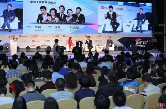 2018网易未来科技峰会将于9月6日在北京举办
