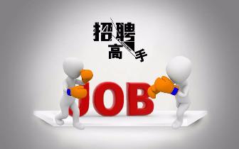 要找工作的小伙伴注意啦!四川8月有这38场招聘会