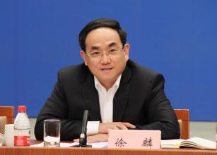 庄荣文担任中央网信办主任 徐麟不再担任另有任用
