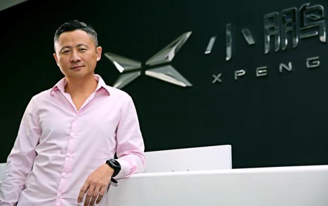 原富达投资中国基金负责人鲍思源加盟小鹏汽车