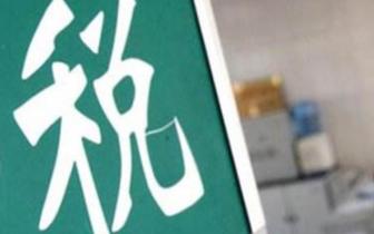 车船税新规发布:节能乘用车减半 新能源车免征