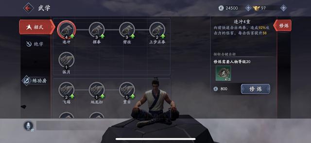 内测玩家死亡超390万次 《流星蝴蝶剑》手游称得上硬核吗?