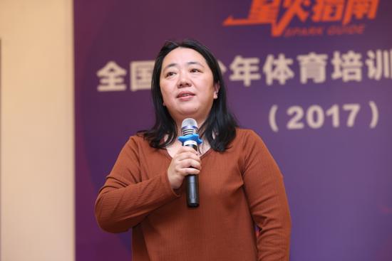 清华体育产业专家:体博会都在用《星火指南》数据 再出发更关心育人