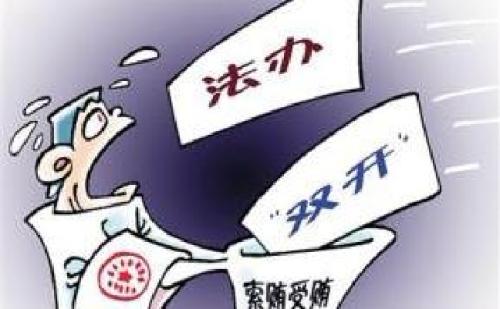 """巴中市巴州区农业局原党委委员、副局长张钦忠被""""双开"""""""