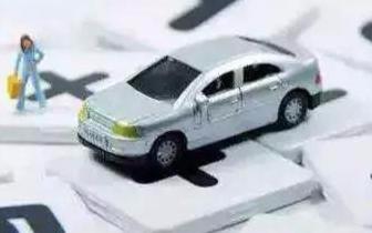 18类车驾管业务凭身份证一证办理