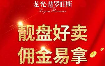 桂林汽车客运南站正式启用,龙光·南站新街商铺掘金当
