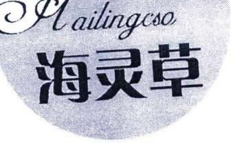 充值1.5万元办会员卡难退 南昌新海灵草遭投诉