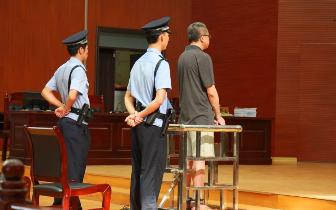 挪用公款179.95万 贪污95.6万的付宏涛被公开审理
