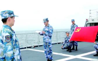 """八一建军节 """"三门峡舰""""全体官兵向家乡人民致敬!"""