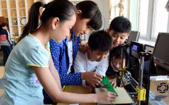 首届重庆市青少年STEAM科创大赛开启 为青少年科学梦想插上科技翅膀
