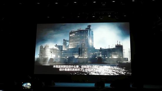 配上简体中文字幕的预告视频