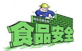 河南省政府食品安全委扩大会议举行