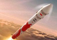 易读|中国首枚民营运载火箭搭Q4发射商业卫星