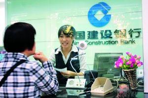 建行禅城支行党支部召开三季度党员大会