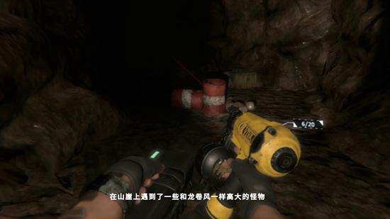 独立之声特别篇:PS中国发布会上的本土游戏创作者们