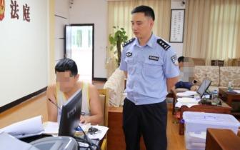 东兴一男子为两千元物业费被拘留 值不值?