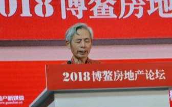 朱中一:中国房地产业起码还有十年发展期