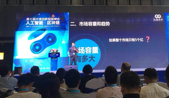 程浩阐述AI创业的五个关键问题 透露新投资项目