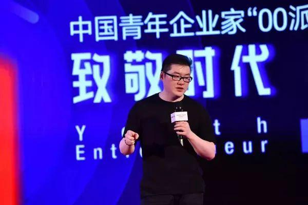 中国最富白手起家80后丑闻曝光:内幕交易被罚40万