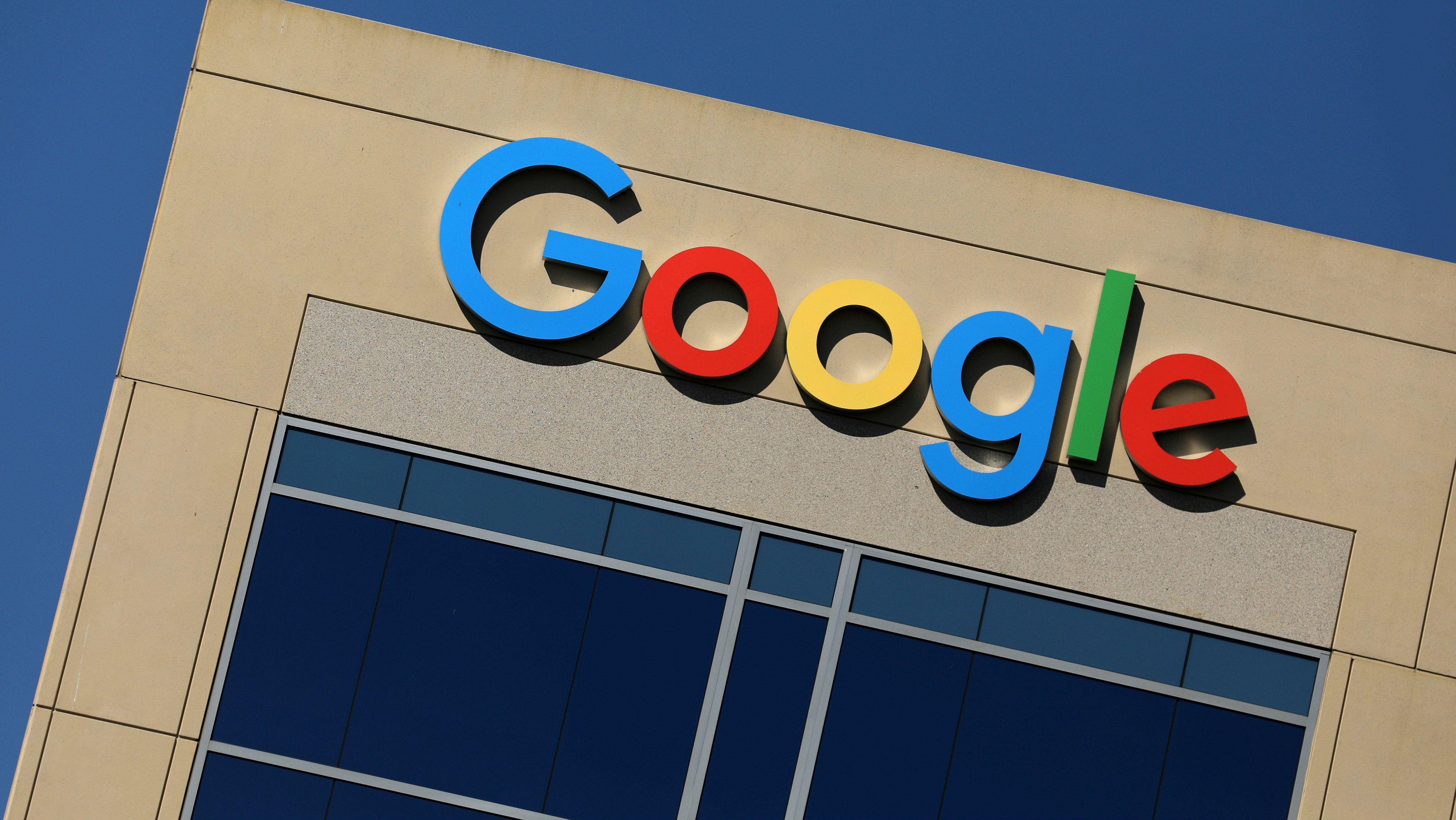 证券日报:谷歌搜索重返中国之事并不属实