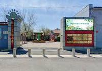 2018年北京海淀区重点小学:清华东路小学
