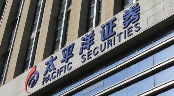 太平洋证券自曝多起诉讼纠纷!累计踩雷超15亿