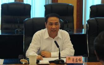 肖盛峰 市人大常委干部会议 贯彻市委十二届六次全会精神