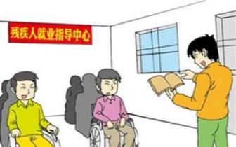 福州市残疾人康复就业中心预计2019年底基本建成