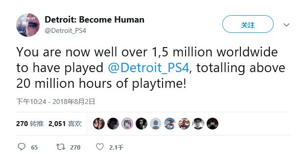爱玩游戏早报:《底特律:变人》玩家数超过150万