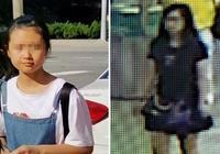 美国警方发警报:12岁中国女孩疑在美机场被绑架