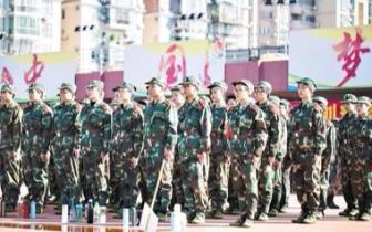 广东省出台学生军训新规 高校军训不得少于14天